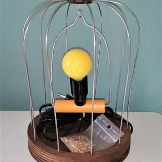 LAMPE TITI & GROSMINET