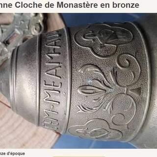 CLOCHE DE MONASTERE